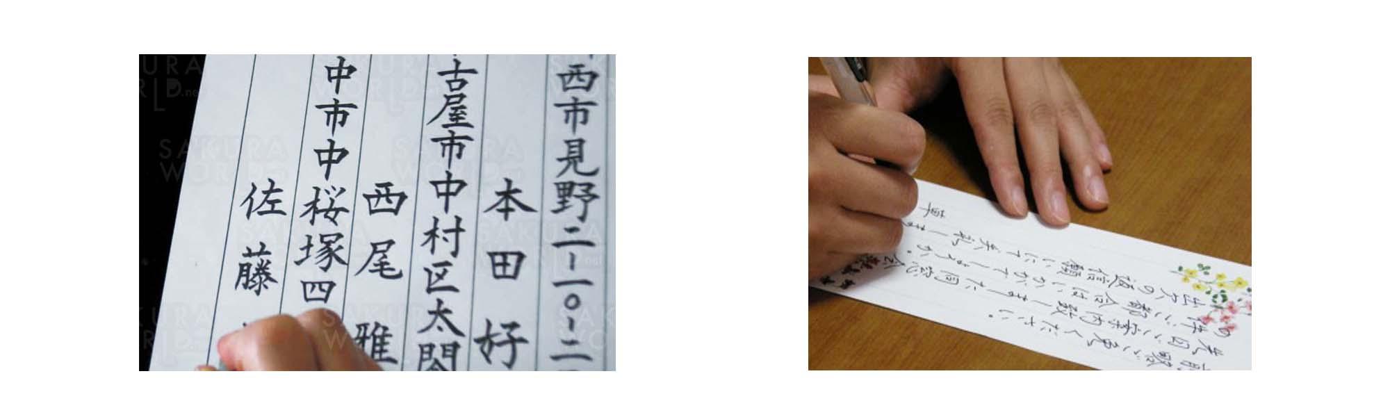 暁書法学院